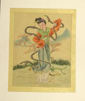 Untitled (Color Print on Silk, Possibly Depicting Hsi Wang Mu)