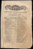 Atkinson's casket or gems of literature, wit and sentiment (no. 3, Philadelphia, March 1833)